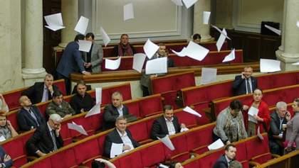 Кто поплатится из-за деклараций: стали известны фамилии депутатов, которых разоблачила ГПУ