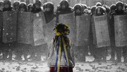 День Гідності і Свободи: спецпроект