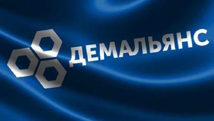 ДемАльянс призвал Порошенко не баллотироваться на второй срок