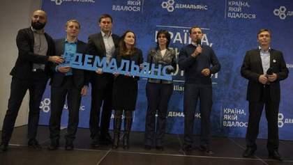 Лещенко покинув правління ДемАльянсу