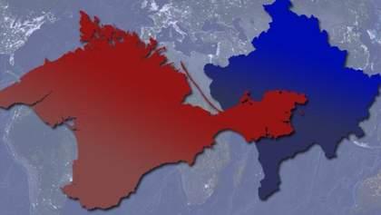 Почему Косово и Крым – две принципиально разные истории