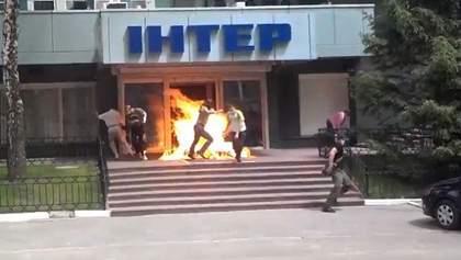 """Протестующие снова подожгли """"Интер"""" – СМИ"""