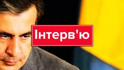 Про невдачі, нову партію та перевибори до Ради: повна версія інтерв'ю з Саакашвілі