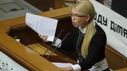 Брифинг Тимошенко завершился провокациями и столкновением