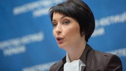 Опальна міністр часів Януковича знову виграла справу в ГПУ (Документ)