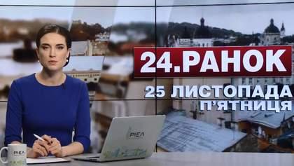 Випуск новин за 11:00: Затримали підозрюваного, через якого сталася смертельна ДТП з військовими