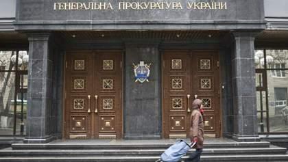 """В суд передали дело """"беркутовцев"""" шестилетней давности"""