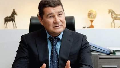 Скандальная статья Онищенко вызвала волну возмущения в Раде