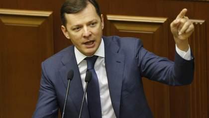 Ляшко показав докази зв'язків Тимошенко і Онищенка, закликавши Раду розслідувати їх