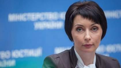 В прокуратуре анонсировали завершение расследования против Лукаш