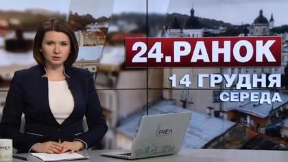 Выпуск новостей за 10:00: Слуховое заседание по делу Безъязыкова. ДТП в Москве