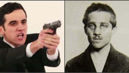 Убийца Карлова похож на Гаврилу Принципа, который решил Первую мировую, – Daily Express