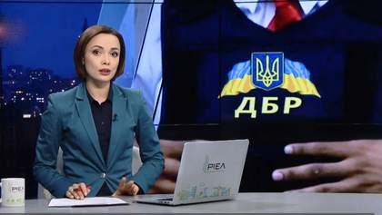 Итоговый выпуск новостей за 21:00: Украинский флаг на фронте. Подробности берлинского теракта