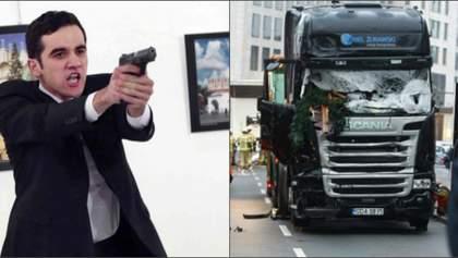 Две трагедии. Топ-5 публикаций об убийстве посла России и теракте в Берлине