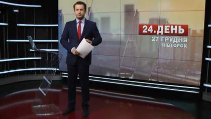 Выпуск новостей за 13:00: Раненые бойцы. Боевики освободили двух украинок