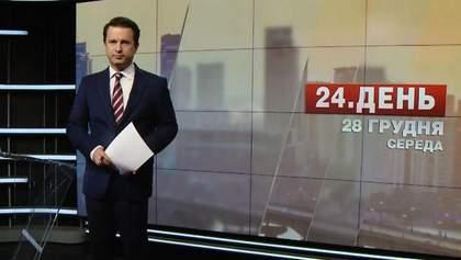 Випуск новин за 13:00: Нові санкції проти Росії. Курйоз із президентом Болівії