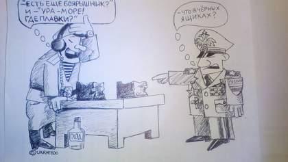 UkrHebdo – украинец нарисовал жестокие карикатуры на события в России