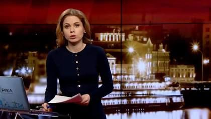 Выпуск новостей за 19:00: Украина отпустила террористов. Новые подробности в деле убийства посла