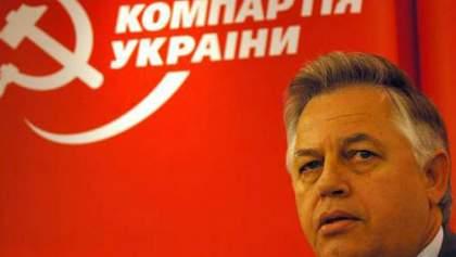Привид комунізму: КПУ заявила, що Європейський суд розглядає скаргу на їхню заборону