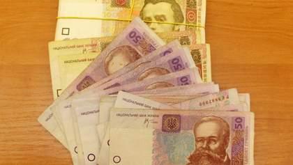 Що зміниться в гаманцях українців в Новому році: промовисті цифри