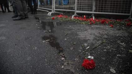 Посольство Украины в Турции призывает украинцев быть осторожными из-за теракта в Стамбуле