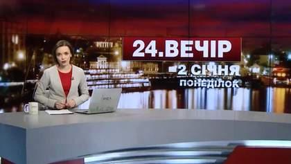 Выпуск новостей за 20:00: Сколько газа имеет Украина в подземных хранилищах. Бунт заключенных