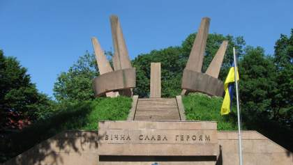 Один из украинских городов готов перезахоронить прах Александра Олеся