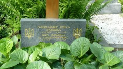 Нашлись родственники Александра Олеся и отреагировали на его перезахоронение