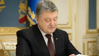 Олександра Олеся перепоховають в Україні: Порошенко роздав доручення