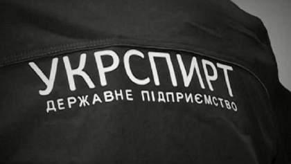 """Легальные производители алкоголя требуют от министра  разобраться с коррупцией в """"Укрспирте"""""""