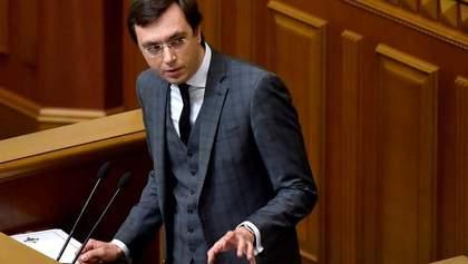 Омелян оголосив суму на ремонти доріг у 2017 році