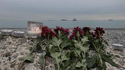 Катастрофа российского Ту-154: идентифицировано более 70 погибших