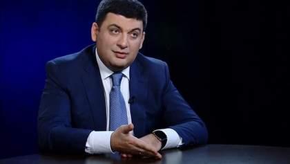 """Гройсман взявся за розвиток української """"Вікіпедії"""""""