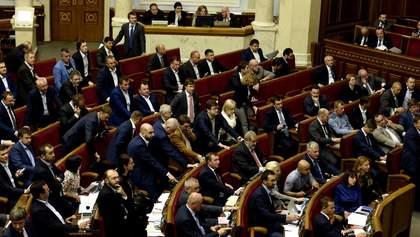 Яку зарплату хочуть депутати: названа сума