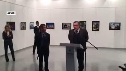 Турецкая полиция задержала организатора выставки, на которой расстреляли российского посла