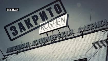 Как закрытие Липецкой фабрики сделало счастливыми украинцев: курьезная версия
