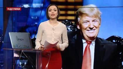 Итоговый выпуск новостей за 21:00: Аномальные платежки за отопление. Трамп – президент