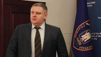 Еще один высокий полицейский чин отказался бороться за пост главы Нацполиции