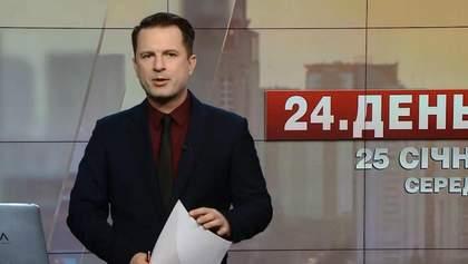 Випуск новин за 15:00: Росія накопичує сили. Рейтинг корумпованості