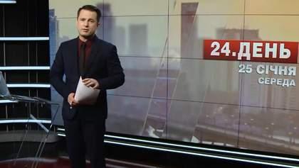 Выпуск новостей за 16:00: Украинское радио в Крыму. Рейтинги коррупции