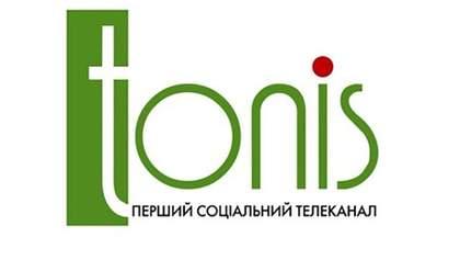 Товарищ Порошенко планирует купить украинский телеканал, – СМИ