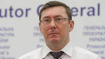 Луценко розповів, яке покарання світить керівникам операції у Княжичах
