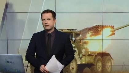 Выпуск новостей за 14:00: ОБСЕ зафиксировала нарушения режима тишины. Блокада на Луганщине