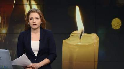 Выпуск новостей за 19:00: Мир чтит память жертв Холокоста. Останки Александра Олеся уже в Украине