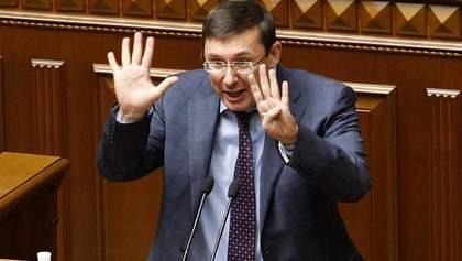 Луценко зробив сенсаційну заяву про пограбування і перестрілку поліції під Києвом