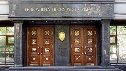 Генпрокуратурі передали результати розслідування перестрілки у Княжичах