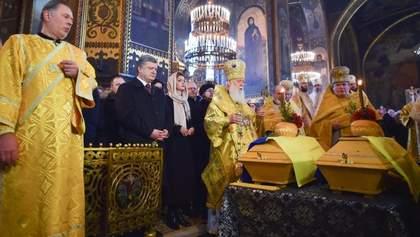 Александра Олеся перезахоронили в Киеве: опубликовали фото
