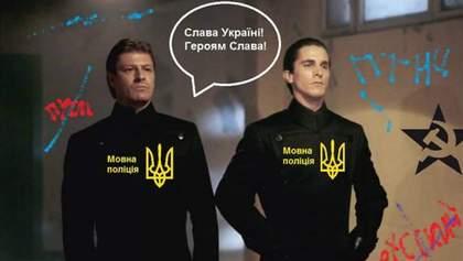 Языковой патруль, золотая лопата Кузьмина и третья рука Ани Лорак, – самое смешное за неделю