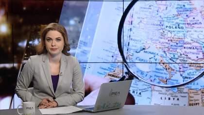 Випуск новин за 19:00: Легендарний подвиг студентства під Крутами. Спецоперація США