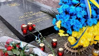 Как во Львове почтили Героев Крут: красноречивые фото